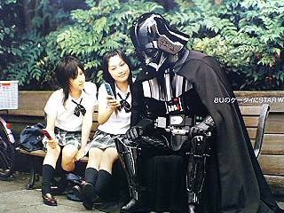 Vader chatting up young Japanese girls